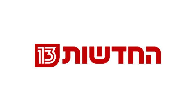 """לוגו """"חדשות 13"""""""