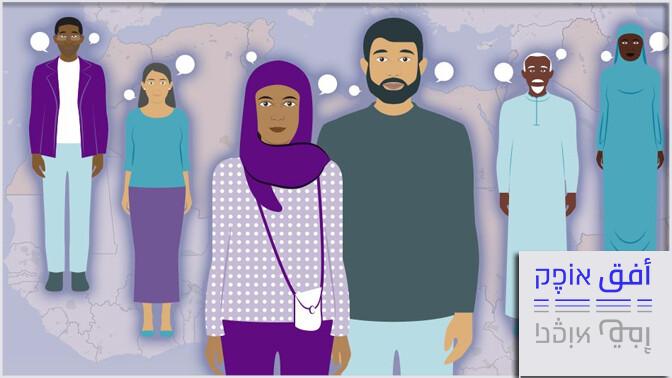 """צילום מסך מכתבת ה-BBC על סקר """"ברומטר"""" על העולם הערבי"""