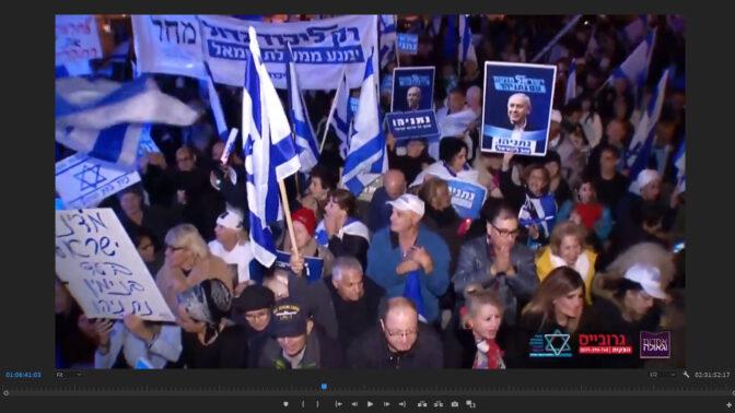 צילום מסך מתוך וידיאו בשידור חי של יהודה גרובייס, החלק התחתון הימני בקולאז' שפרסם נתניהו