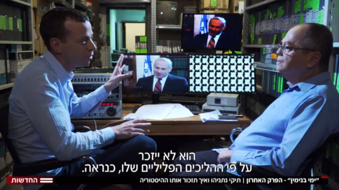 """עמית סגל ואמנון אברמוביץ', מתוך הפרק הרביעי של """"ימי בנימין"""" (צילום מסך מתוך אתר mako)"""