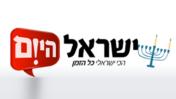"""לוגו """"ישראל היום"""" (צילום מסך)"""