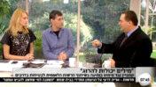 השר ישראל כץ מתראיין ב-2014 בתוכנית הבוקר של קשת, אצל המגישים יואב לימור וגלית גוטמן. החשיפה מומנה מתקציב משרד התחבורה, שכץ עמד אז בראשו (צילום מסך מתוך שידורי ערוץ 2)
