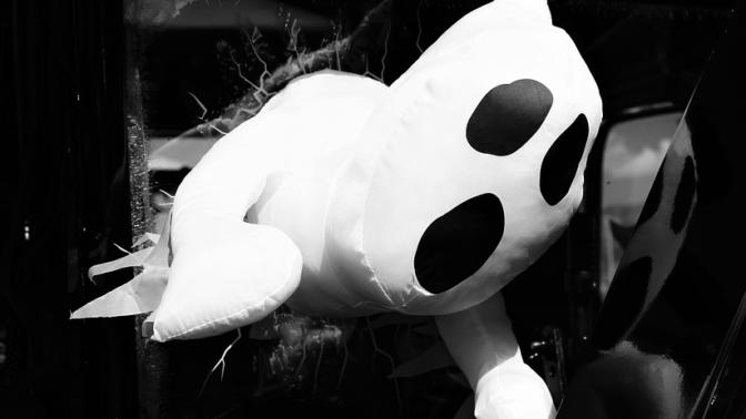 בלון מפחיד (צילום: נחלת הכלל)