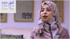האג'ר חרב, עיתונאית פלסטינית עזתית (צילום מסך)
