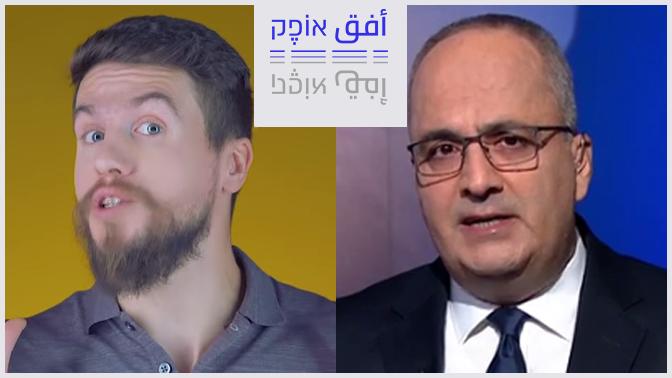 """נזיה אל-אחדב, מגיש """"מעל לסמכות"""" (מימין) וניקולס ח'ורי, מגיש """"חדשות שנונות"""", שניהם מ""""אל-ג'זירה"""""""