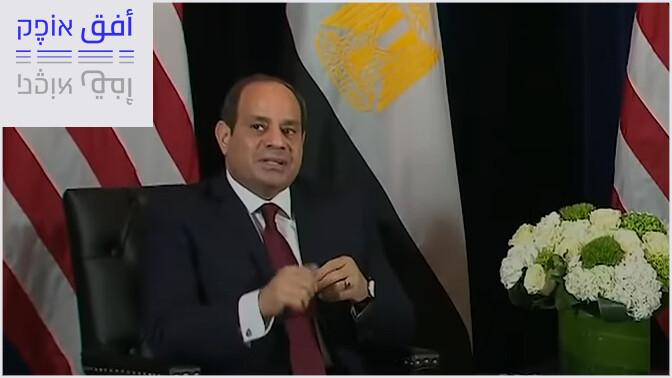 נשיא מצרים א-סיסי מאשים את האחים המוסלמים בהפגנות במצרים בשנה שעברה (צילום מסך)