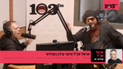"רועי עידן (מימין) ואראל סג""ל בתוכנית ""אראל סג""ל"" ברדיו 103FM"