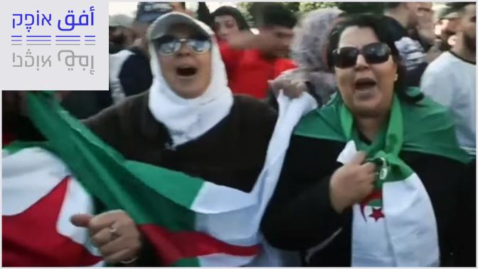 מחאה נגד השלטון באלג'יר, דצמבר 2019 (צילום מסך)