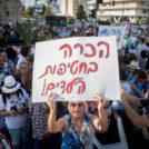 הפגנה למען העלאת המודעות לפרשת ילדי תימן, 31.7.2019 (צילום: יונתן זינדל)