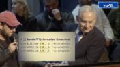 """אילוסטרציה: ראש הממשלה בנימין נתניהו ואיש השיווק יונתן אוריך בכנס בחירות של הליכוד, קוראים לנוכחים להשתמש באפליקציית """"אלקטור"""". ברקע: שמות הקבצים באפליקציה המתייחסים לנתונים על דפוסי הצבעה (צילומי מסך)"""