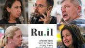 מימין למעלה בכיוון השעון: אמיל שלימוביץ', מרינה קיגל, ליסה פרץ, יאנה בריקסמן ולי-אור אברבך (צילומים: שלומי יוסף)