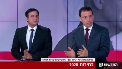 רביב דרוקר וספי עובדיה מנתחים מציאות פוליטית מדומה במהדורת חדשות 13 (צילום מסך)