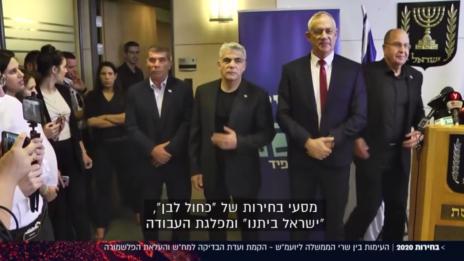 בחדשות 13 מדבררים את מסעות התעמולה של המפלגות (צילום מסך)