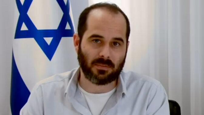 אורן ליבוביץ' בסרטון תעמולה של הליכוד (צילום מסך)