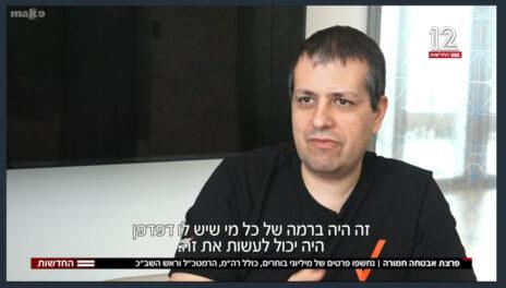 """רן בר-זיק, חושף פרצת האבטחה ב""""אלקטור"""", בכתבה של חדשות 12 (צילום מסך)"""