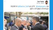 """ראש הממשלה, בנימין נתניהו, עם מנהל חברת """"אלקטור"""" צוריאל ימין (צילום מסך מתוך חשבון הטוויטר של ימין)"""