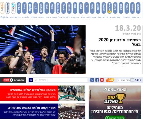דף הבית של אתר ynet, שעה 15:45, 18.03.2020