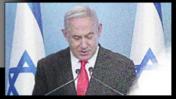 ראש הממשלה בנימין נתניהו בעוד הצהרה לאומה בנוגע לנגיף הקורונה (צילום מסך מעובד)