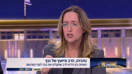 אילנה דיין חושפת כי נתניהו היה מעורב בפרסום הקלטת ישראל בכר (צילום מסך)