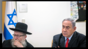 שר הבריאות יעקב ליצמן וראש הממשלה בנימין נתניהו (צילום: פלאש90)