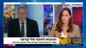 רוני דניאל מגן על חברת הריגול NSO; חדשות 12, 30.3.20 (צילום מסך)