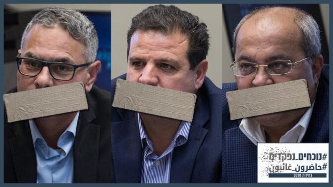 מימין: חברי-הכנסת אחמד טיבי, איימן עודה ומטאנס שחאדה, ראשי הרשימה המשותפת (צילומים: פלאש 90)