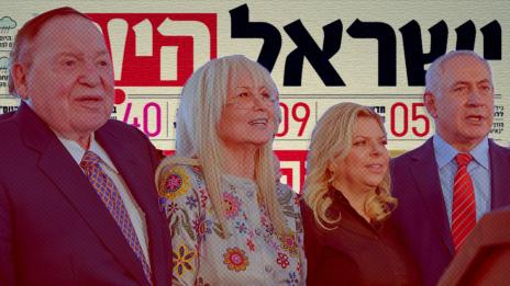 """בני הזוג בנימין ושרה נתניהו עם מרים ושלדון אדלסון, בעלי """"ישראל היום"""" (צילום מקורי: פלאש 90)"""