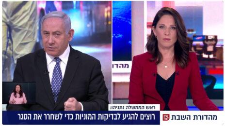 הילה קורח מראיינת את בנימין נתניהו בחדשות 13, 21.3.20 (צילום מסך)