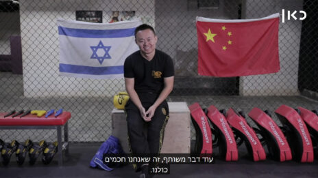 """מתוך אחד הסרטונים שקנתה ממשלת סין מתאגיד """"כאן"""" (צילום מסך)"""