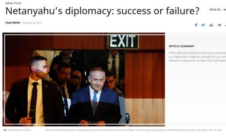 """צילום של רונן זבולון, רויטרס, """"Netanyahu's diplomacy: success or failure"""". """"אל מוניטור"""", 25.2.2019"""