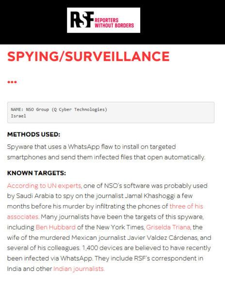 הודעת RSF על הכללת NSO ברשימת אויבי חופש העיתונות