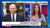 יונית לוי מחמיצה את הנקודה בראיון עם שר הביטחון נפתלי בנט, חדשות 12, 29.3 (צילום מסך)