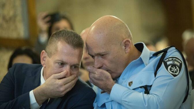 מפקד מחוז ירושלים במשטרה ניצב דורון ידיד והשר לביטחון פנים גלעד ארדן (צילום: נועם ריבקין פנטון)