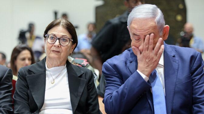 ראש הממשלה בנימין נתניהו ונשיאת בית המשפט העליון אסתר חיות (צילום: נועם ריבקין פנטון)
