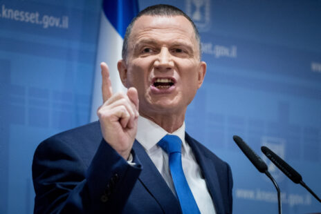 """יו""""ר הכנסת יולי אדלשטיין (צילום: יונתן זינדל)"""