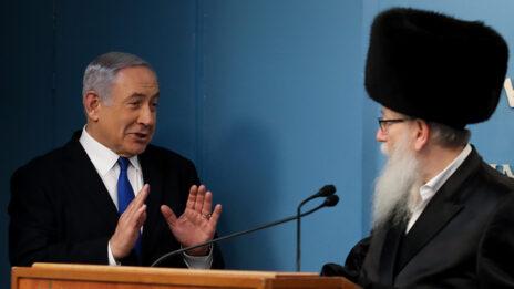 שר הבריאות יעקב ליצמן וראש הממשלה בנימין נתניהו מוסרים הצהרה בנוגע למגפת הקורונה, 11.3.2020 (צילום: פלאש 90)
