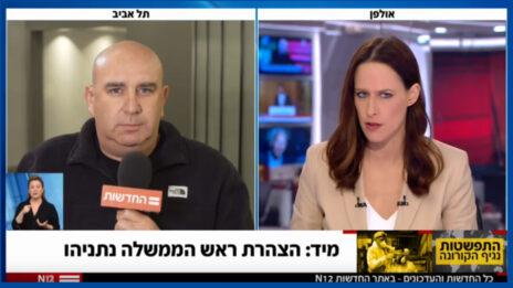 """יונית לוי וניר דבורי בדיווח בחדשות 12 על ההיתר שניתן לשב""""כ לעקוב אחר אזרחים במסגרת המאבק במגפת הקורונה (צילום מסך)"""