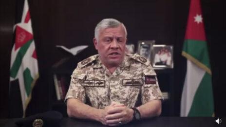 מלך ירדן עבדאללה במסר לאומה על רקע משבר הקורונה (צילום מסך)