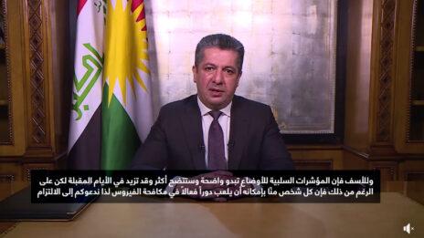נשיא החבל הכורדי בעיראק, מסרור בארזאני, במסר לאומה על רקע משבר הקורונה (צילום מסך)