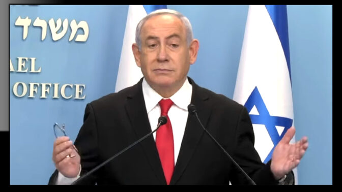 ראש הממשלה, בנימין נתניהו, נושא דברים בעניין מגפת הקורונה. 14.3.2020 (צילום מסך מעובד)