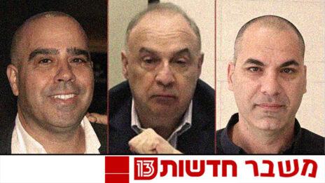 """מימין: מנכ""""ל חברת החדשות של ערוץ 13 ישראל טויטו; בעל השליטה בערוץ רשת 13 לן בלווטניק; מנכ""""ל ערוץ 13 אבי בן-טל (צילומים: אורן פרסיקו וצילום מסך)"""