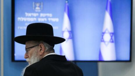 שר הבריאות יעקב ליצמן, בעת תדרוך קורונה במשרד ראש הממשלה, 25.3.2020 (צילום: אוליבייה פיטוסי)
