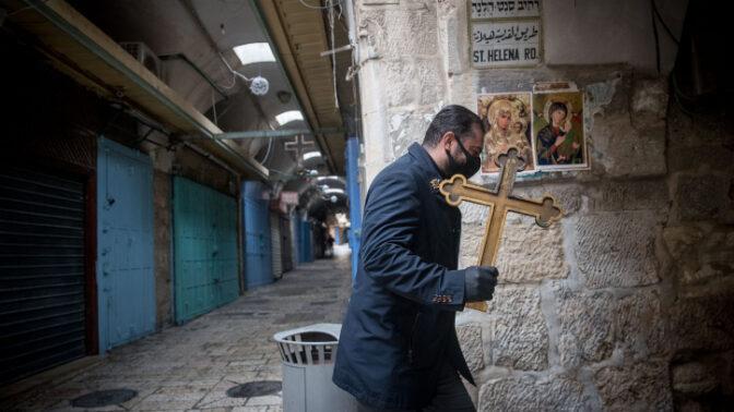 תהלוכת יחיד בויה דולורוזה בירושלים, יום שישי הטוב, 10.4.20 (צילום: יונתן זינדל)