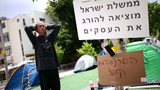 הפגנה נגד הממשלה, רחוב רוטשילד בתל-אביב, 24.4.20 (צילום: תומר נויברג)