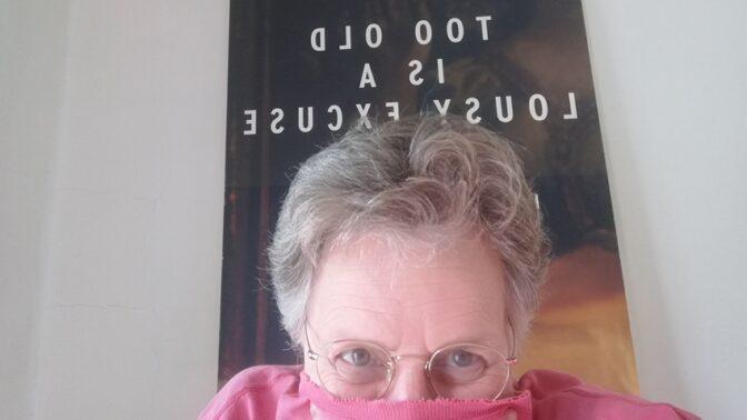 ציפה קמפינסקי, צילום עצמי