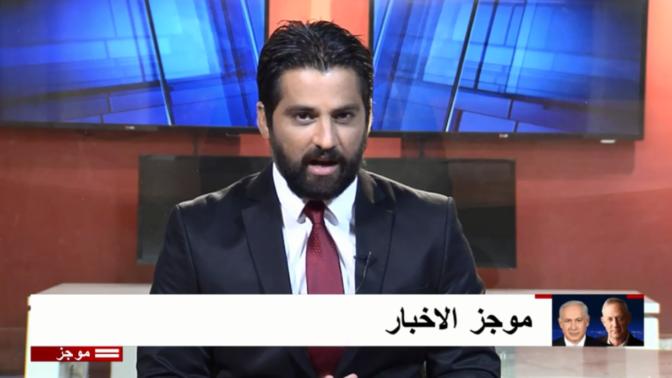 פוראת נסאר מגיש את המבזק הראשון בשפה הערבית (צילום מסך: N12)