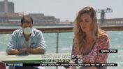 """""""אולפן שישי"""" של חדשות 12 מקדם את מיכל אנסקי, כוכבת תוכניות הבישול של ערוץ קשת 12 (צילום מסך)"""