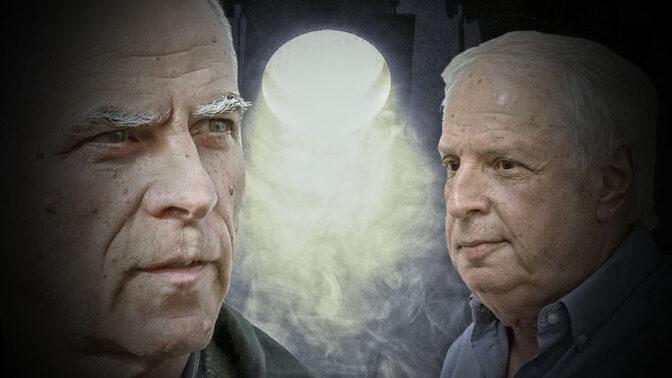 נוני מוזס ושאול אלוביץ' (צילומים מקוריים: פלאש 90)