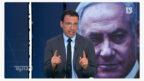 """רביב דרוקר בפרק """"המקור"""" שהוקדש ל""""משפט פומבי"""" ב""""תיק 4000"""", סמוך לפתיחת המשפט האמיתי. 21.5.2020 (צילום מסך מתוך שידורי ערוץ 13)"""