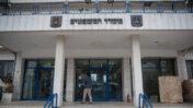 משרד המשפטים (צילום: יונתן זינדל)